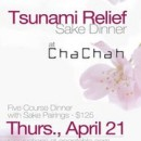 tsunami dinner