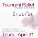 tsunami dinner